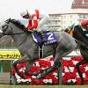 2014年朝日杯フューチュリティS重賞レース回顧