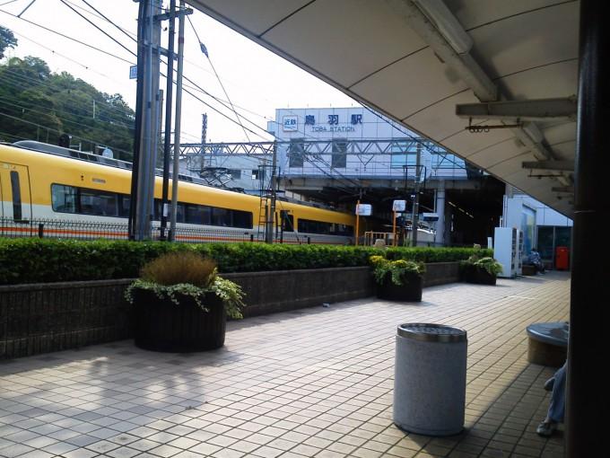 近鉄鳥羽駅と特急