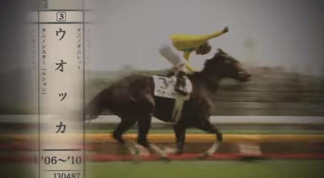 夢の第11レース-ウオッカ