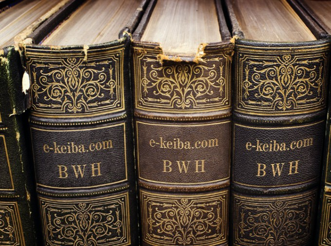 e-keiba.com