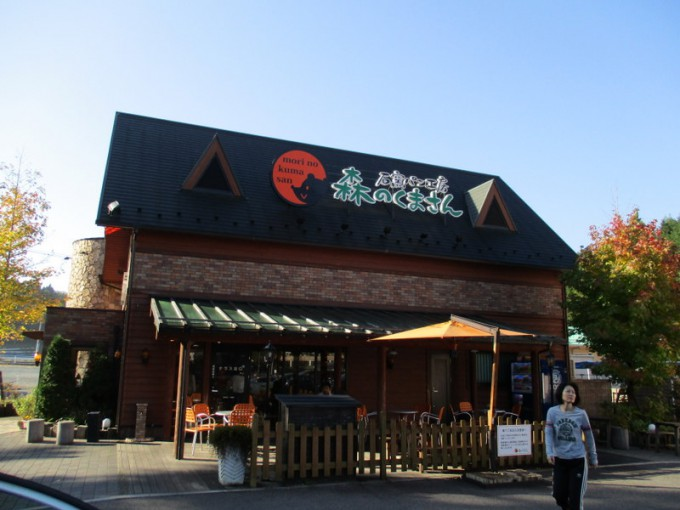 松江出雲で人気のパン屋森のくまさん松江店