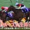 エリザベス女王杯2015予想に ヌーヴォレコルト,ラキシス,ルージュバックの近走評価と、各馬の特徴
