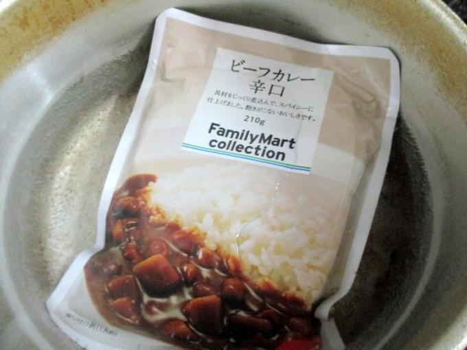 ファミリーマートのカレー辛口暖め