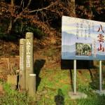 島根県の須我神社は、縁結びや子授けのご利益で人気のパワースポットです!