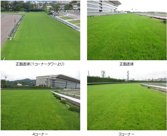 2016年2回福島芝コース