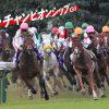 マイルCSの予想は自信を持って!と、先週の馬場傾向(11月11,12日)と、今週の馬場予想(11月18,19日)