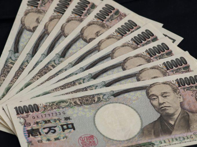 10万円勝負