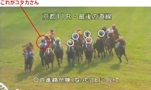 2012年マイルCSパトロールビデオ.jpg